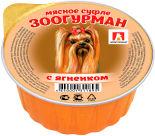 Корм для собак Зоогурман Мясное Суфле с ягненком 100г