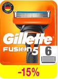 Кассеты для бритья Gillette Fusion 6шт