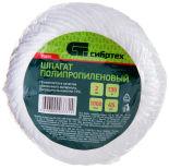 Шпагат СибрТех полипропиленовый 1000текс 45кгс 130м