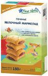 Печенье Fleur Alpine Яблочный мармелад 150г