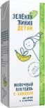 Коктейль молочный Маркет Зеленая линия Банан 2.5% 200мл