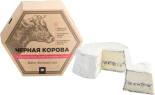 Сыр Ипатов Мастерская сыра Черная корова с благородной белой плесенью в золе 125г