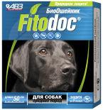 БиоОшейник для собак Fitodoс 50см