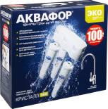 Водоочиститель Аквафор Кристалл ЭКО