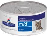 Влажный корм для кошек Hills Prescription Diet w/d при сахарном диабете 156г
