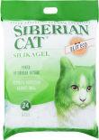 Наполнитель для кошачьего туалета Сибирская кошка Элита ЭКО силикагель 24л