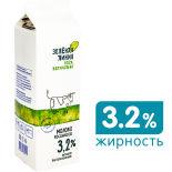 Молоко Маркет Зеленая линия Российское пастеризованное 3.2% 1л
