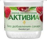 Биойогурт Активиа Вишня яблоко малина 2.9% 150г