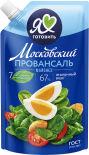 Майонез Я люблю готовить Московский Провансаль 67% 700мл