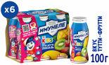 Напиток кисломолочный Имунеле for Kids Тутти-Фрутти 1.5% 6шт*95мл