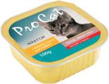 Корм для кошек Pro Cat Курица утка и индейка 100г
