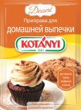 Приправа Kotanyi для домашней выпечки 20г