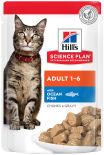 Влажный корм для кошек Hills Science Plan Adult с океанической рыбой 85г