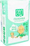 Пеленки одноразовые ПРОСТО Magics детские Midi 60*60см 5шт