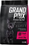 Корм для щенков Grand Prix Small Junior Курица 2.5кг