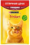 Корм для кошек Friskies с говядиной в подливе 50г