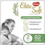 Подгузники Huggies Elite Soft Platinum для новорожденных 2 4-8 кг 82шт