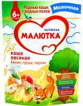 Каша Малютка Молочная овсяная с бананом грушей и персиком 220г