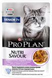 Влажный корм для пожилых кошек Pro Plan Nutri Savour Senior 7+ кусочки в соусе с индейкой 85г