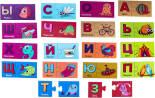 Игра настольная детская Dream Makers Азбука 33 пазла