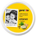 Сыр Pretto Кремчиз с травами 70% 140г