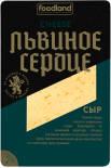 Сыр Львиное сердце 45% 150г