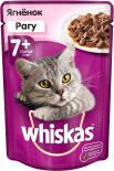 Корм для кошек Whiskas Рагу с ягненком 85г