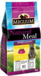 Сухой корм для стерилизованных кошек Meglium Neutered Курица и Рыба 3кг