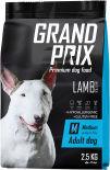 Корм для собак Grand Prix Medium Adult Ягненок 2.5кг