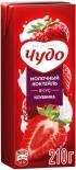 Коктейль молочный Чудо Клубника 2% 200мл