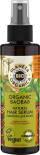 Сыворотка для волос Planeta Organica Organic Baobab Африканская густота и защита 150мл