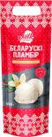 Мороженое Milk Republic Белорусский Пломбир с ароматом ванили 15%.500г