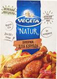 Приправа Vegeta для курицы 25г