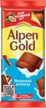 Шоколад Alpen Gold Молочный 85г