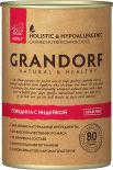 Корм для собак Grandorf Adult Индейка с говядиной 400г
