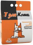 Наполнитель для кошачьего туалета Е для Кота впитывающий 5л