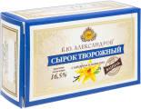 Сырок творожный Б.Ю.Александров с ванилью 16.5% 100г