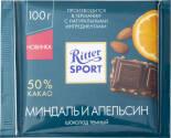 Шоколад Ritter Sport Темный Миндаль и апельсин 100г
