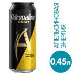 Напиток Adrenaline Rush энергетический Апельсиновая энергия 449мл