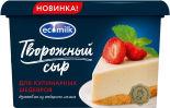 Сыр творожный Экомилк 60% 400г