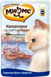 Корм для кошек Мнямс Катаплана по-португальски с форелью 85г