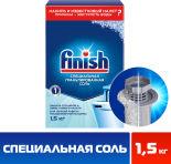 Соль для посудомоечных машин Finish 1.5кг