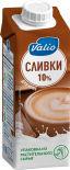 Сливки Valio для кофе 10% 250мл
