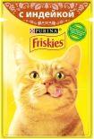 Корм для кошек Friskies с индейкой в подливе 85г