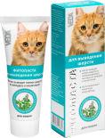 Фитопаста для кошек Veda для выведения шерсти 75мл