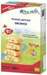 Печенье Fleur Alpine Овсяное детское с 9 месяцев 150г