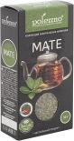 Напиток травяной Polezzno Мате 50г