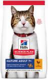 Сухой корм для пожилых кошек Hills Science Plan Mature Adult 7+ с курицей 300г