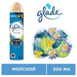 Освежитель воздуха Glade Морской 300мл