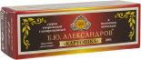 Сырок глазированный Б.Ю.Александров Картошка в молочном шоколаде 20% 50г